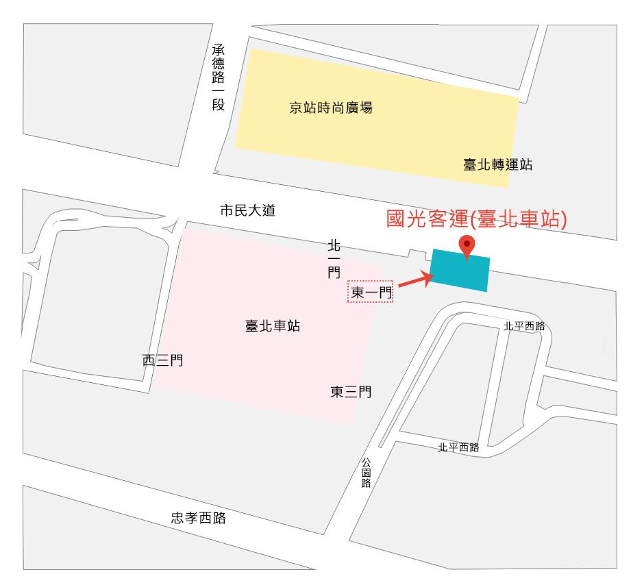 國光客運台北車站